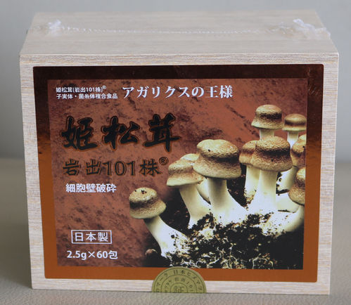 Himematsitake Iwade Strain 101(姬松茸岩出101 powder package 2.5 g (FDA Approval)
